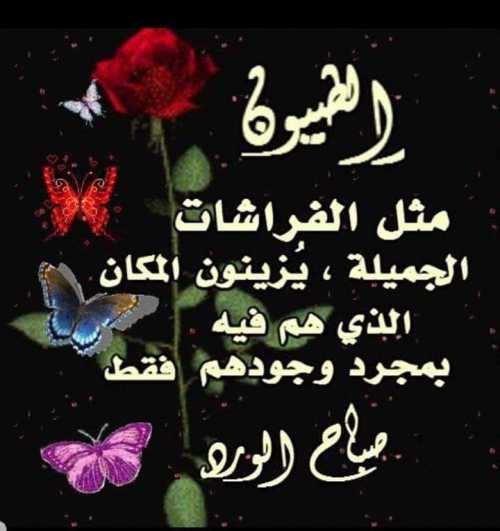 📷 🌹صّبّاحُوَوَوَوَوَوَوَوَوَ💥@you🌹