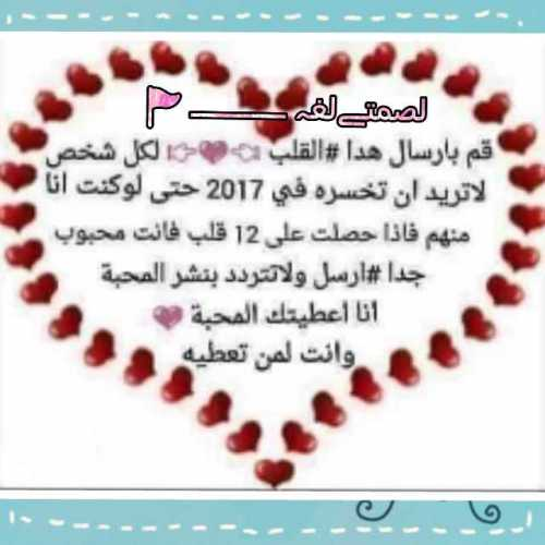 📷 @you. 💞💗💕💓   تعليق👈